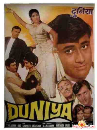 Poster of Duniya (1968) - (Hindi Film)